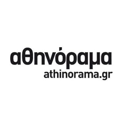 Αθηνoραμα: Out of the box
